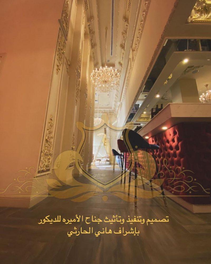 Discover The Best Interior Designers In Mecca!_4